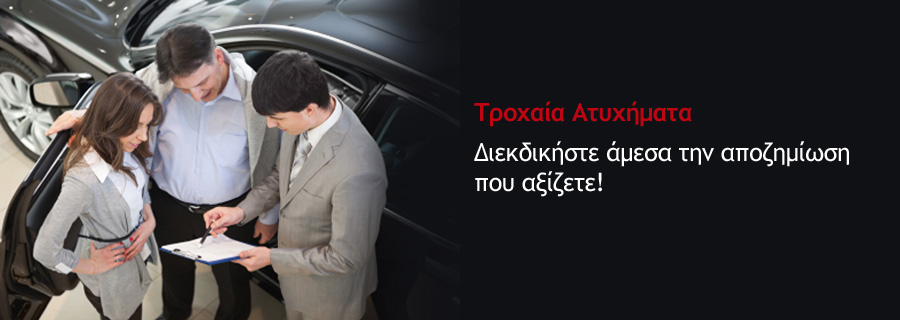 δικηγορος αθηνα